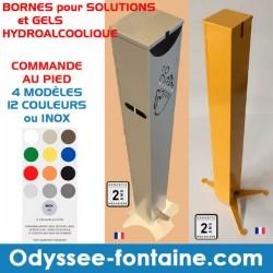 LOCATION DE BORNES pour SOLUTIONS et GELS HYDROALCOOLIQUE ACCUEIL