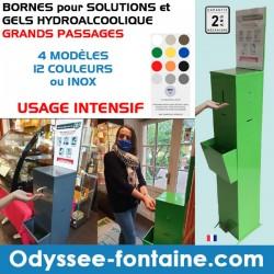LOCATION DE BORNES pour SOLUTIONS et GELS HYDROALCOOLIQUE GRANDS PASSAGES